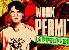 Cựu sao WE chính thức được cấp phép lao động, Cerberus Esports sắp trình làng ngoại binh đầu tiên tại VCS