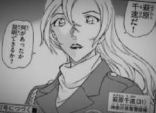 Spoil Conan chap 1073: Conan được mỹ nhân mang tên Nữ Thần Gió cứu mạng, cô gái này là ai?