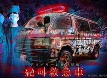 Dịch vụ xe cứu thương kinh dị tại Nhật Bản, khách yếu tim phải rùng mình khi trải nghiệm