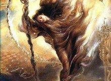 Nữ thần nhầm lẫn Ate trong thần thoại Hy Lạp và pha gây lú để đời của Zeus