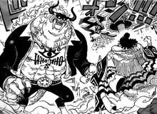 One Piece: Tỷ lệ người chỉ có 1% cơ hội sống sót lại có thêm cái tên mới, CP9 đến Wano chỉ để giết Who Who?