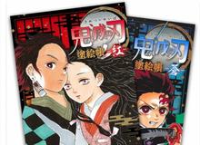 Fan Kimetsu no Yaiba háo hức khi siêu phẩm này sẽ phát hành sách Coloring Book vào năm 2022
