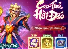 Tân Minh Chủ ngập tràn sự kiện HOT sau update: Người mới, người cũ đều có quà, đăng nhập nhận ngay hàng nghìn KNB!