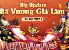 """Tam Quốc Ca Ca chính thức tung Big Update """"Bá Vương Giá Lâm"""", tặng Giftcode đặc biệt cho tất cả game thủ!"""