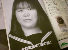 """Vụ án """"góa phụ đen"""" Nhật Bản: Khi con mồi là những người đàn ông giàu có độc thân"""