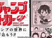 Ra mắt ứng dụng tạo manga mà không cần vẽ, Shonen Jump quyết tâm biến mỗi độc giả thành một mangaka
