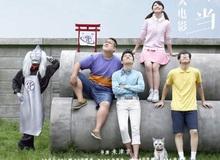 """Phiên bản Doraemon người thật """"băm nát nguyên tác"""" của xứ Trung: Dàn nhân vật già khằn, Suneo (Xêkô) đẹp trai nhất hội?"""