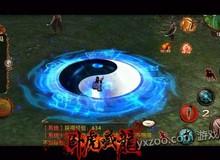 Game 3D Ngọa Hổ Tàng Long được đàm phán về Việt Nam