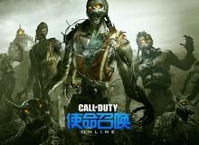 Siêu phẩm Call of Duty Online chuẩn bị mở cửa thử nghiệm