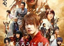 Hé lộ trailer mới tuyệt đỉnh của phim Rurouni Kenshin sắp ra mắt