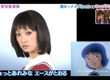 Gặp gỡ Tsubasa phiên bản đời thực