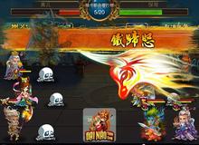 Đại Náo Thiên Cung - Game chiến thuật được mua về Việt Nam