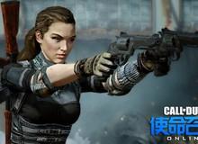 """[Clip] Phần chơi """"Mạt Thế Ứng Cứu"""" của Call of Duty Online"""