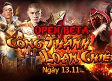 Lôi Đình Chi Nộ ra mắt phiên bản Open Beta Công Thành Loạn Chiến ngày 13/11/2015
