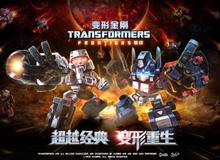 Transformers Frontiers - Người máy biến hình tiếp tục oanh tạc di động