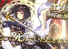 Gameplay hấp dẫn của Shadowverse - Game thẻ bài anime hot