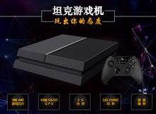 """Xuất hiện máy chơi game """"siêu nhái"""" đến từ Trung Quốc"""