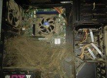 Các bộ máy tính bẩn tới mức... kinh dị