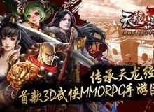 So sánh các game mobile cải biên từ game client Trung Quốc năm 2014 (P2)