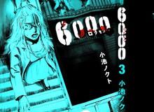 """Manga kinh dị """"6000"""" của Nhật chuẩn bị được dựng thành phim"""