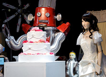 Xuất hiện đám cưới Robot đầu tiên tại Nhật Bản