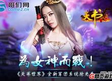 Thị trường webgame Trung Quốc đã đến độ chín và trên đà giảm dần
