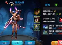 Nhìn lại các game mobile Trung Quốc mới được giới thiệu trong tuần