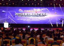 Ngành game Trung Quốc năm 2015 đạt doanh thu gần 490,000 tỷ VNĐ