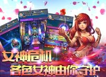 """Magic Titan - Game thẻ bài cực """"chất"""" cập bến Việt Nam"""