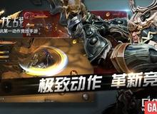 Cửu Long Chiến - Game mobile 3D hành động cực chất của Tencent