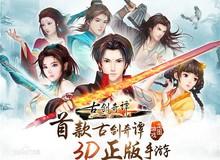 Cổ Kiếm Kỳ Đàm Mobile - Tuyệt phẩm RPG 3D trên nền tảng di động
