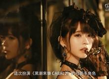 [Clip] Ngất ngây với người đẹp Yurisa trong đoạn MV của Cabal 2