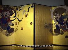 Mario xuất hiện trên bức tranh mạ vàng cực chất
