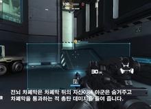 [Clip] Chi tiết từng nhân vật trong Ghost in the Shell Online
