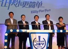 Quy mô thị trường game Trung Quốc nửa đầu năm 2015 đạt 210,000 tỷ VNĐ