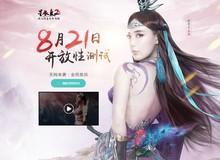 Top game online Trung Quốc đỉnh mở cửa cuối tháng 8/2015 (P1)