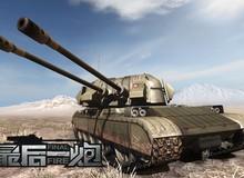 Các game online Trung Quốc đáng trải nghiệm trong đầu năm 2015
