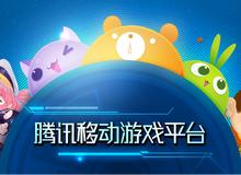 Trung tâm game mobile đã dịch chuyển sang Châu Á