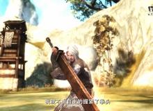 [Clip] Thế giới quan đậm chất võ hiệp phương Đông của Thương Thiên 2