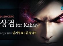 Tân Thương Khung Chi Kiếm – Game kiếm hiệp đầu tiên cán mốc 100 triệu lượt tải tại Hàn Quốc