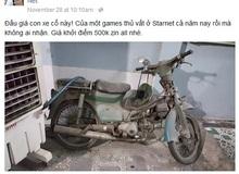 Hài hước game thủ chơi net bỏ lại xe máy cổ