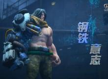 """[Clip] Nhân vật tay sắt """"Thương Hoành"""" trong MOBA 3D Wild Fire"""