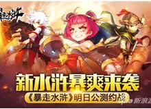 Game mobile Bạo Tẩu Thủy Hử cập bến Việt Nam