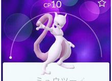 Pokemon Go: Tin đồn Mewtwo xuất hiện ở Nagoya khiến hàng vạn game thủ Nhật phát sốt