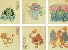 Độc đáo bộ tác phẩm Pokémon theo phong cách tranh cổ Nhật Bản