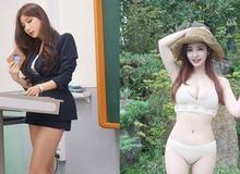 Cô giáo xinh đẹp nhất Hàn Quốc, ngày đi dạy học, tối về làm nữ streamer