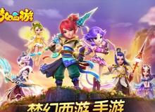Ngành game Trung Quốc năm 2016 đạt doanh thu hơn 540,000 tỷ VNĐ