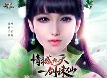 Top game mobile Trung Quốc thế hệ mới cực kỳ đặc sắc