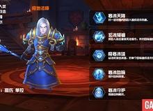 """Bộ Lạc Thế Giới - Game chiến thuật RPG cực độc với bối cảnh """"Warcraft"""""""