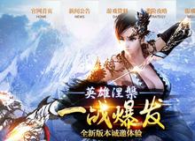 Đánh giá chi tiết Webgame Võ Lâm Vương Giả trước khi mở cửa tại thị trường Việt Nam